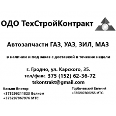 Бак топливный УАЗ 452 основ. длинная горловина (56 л.)